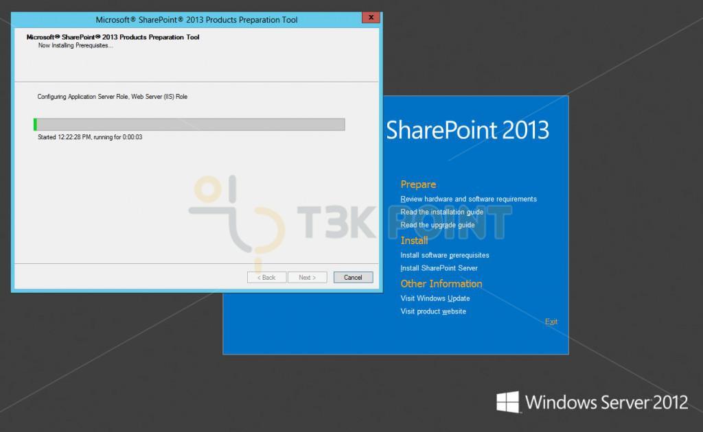 SharePoint Prerequisite Installer - Progress